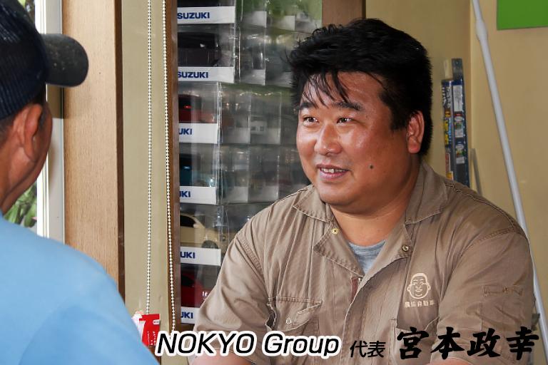 nokyo-miyamoto
